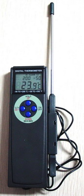 Hand Held Digital Alarm Thermometer AMT-112